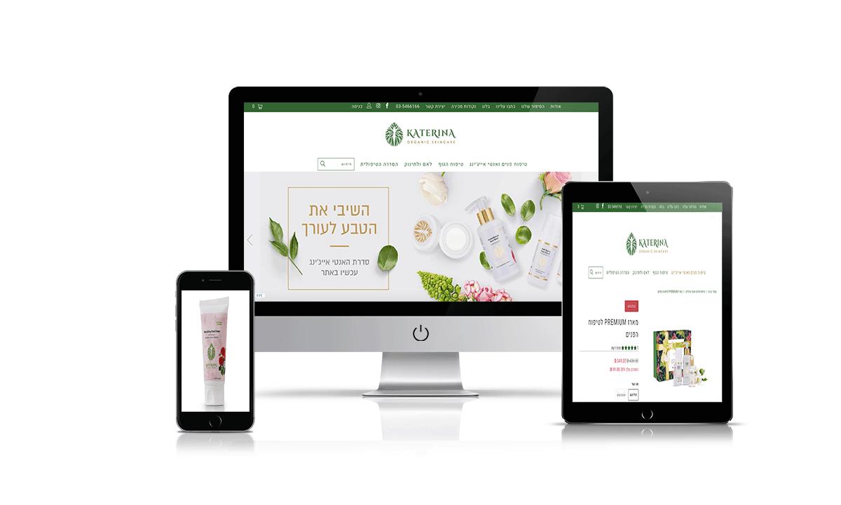 Q-Biz | eCommerce Agency | Shopify Experts | מומחי שופיפיי