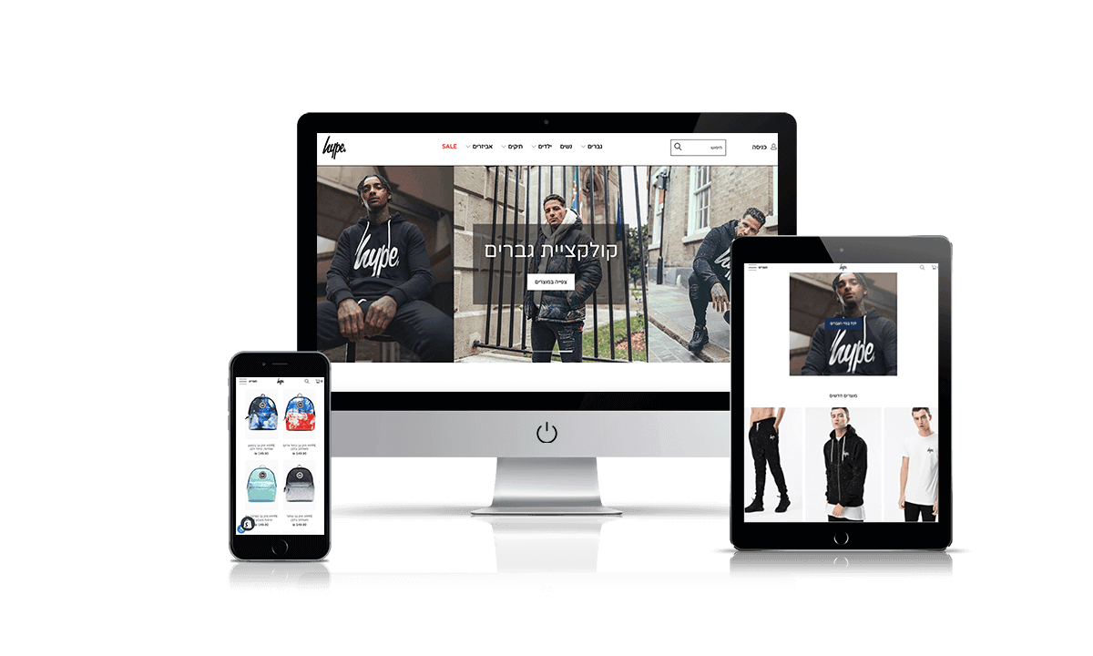 HYPE Shopify store by Q-Biz | eCommerce Agency