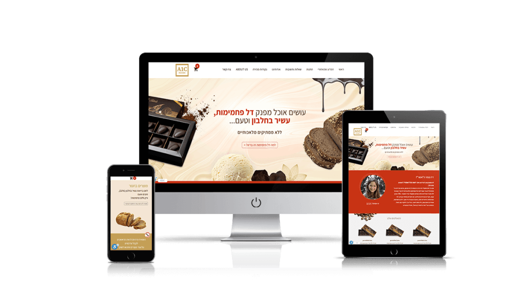 A1C Foods store by Q-Biz | eCommerce Agency