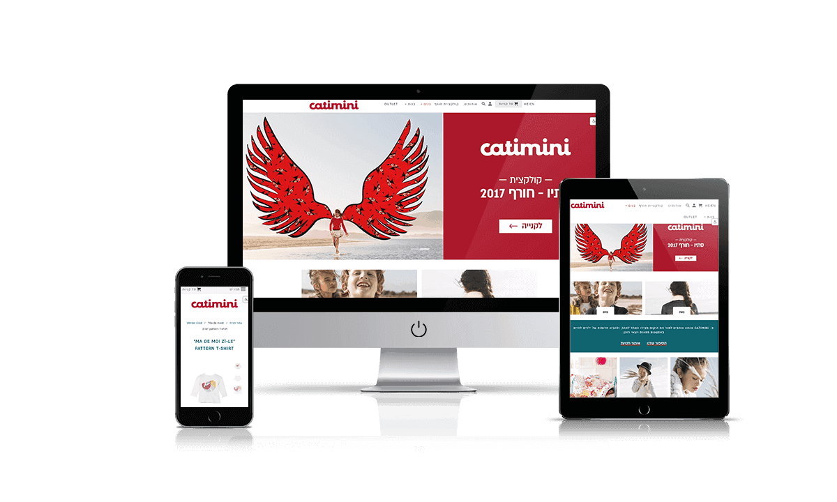 Catimini Shopify store by Q-Biz | eCommerce Agency