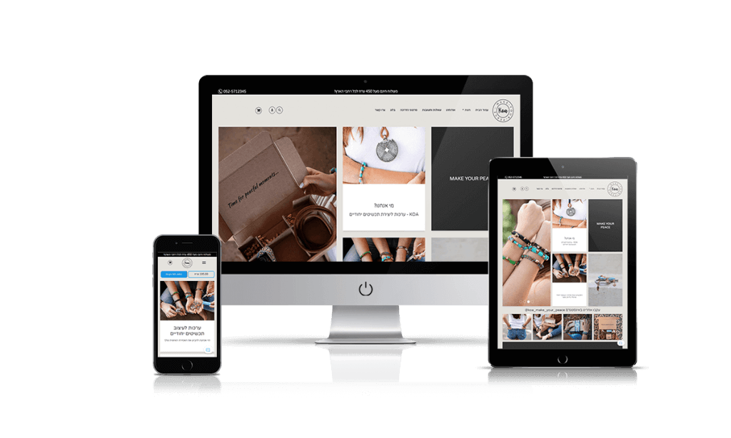 KOA Shopify store by Q-Biz | eCommerce Agency