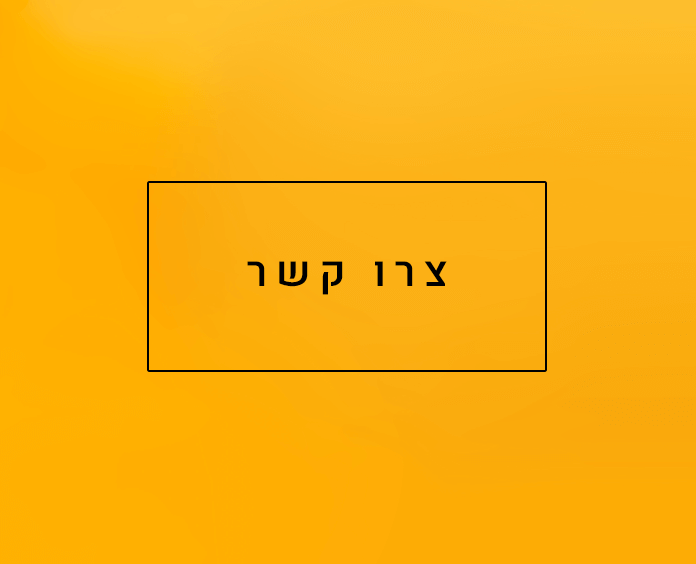 Q-Biz | eCommerce Agency | Shopify Experts | מומחי שופיפיי